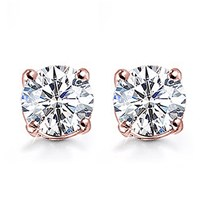 1 Ct.tw. Pre-Set Diamond Stud Earrings | ESP1